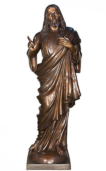 Bronze Jesus Statue - AF 52780